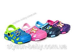 Детская коллекция летней обуви 2018. Детские кроксы бренда Super Gear оптом (разм. с 18 по 23)