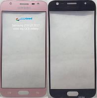 Скло під OCA плівку Samsung J330 j3 2017 рожеве