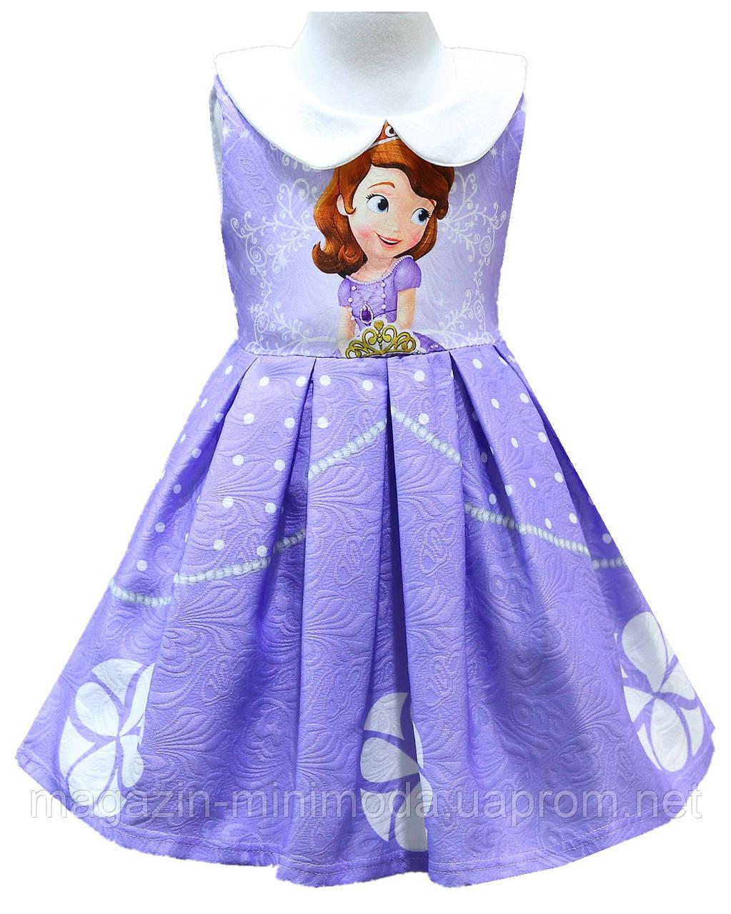 171a2a71 Детское платье София Прекрасная - Интернет-магазин детской одежды