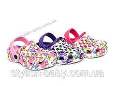 Детская коллекция летней обуви 2018. Детские кроксы бренда Super Gear оптом для девочек (разм. с 24 по 29)