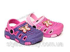 Детская коллекция летней обуви 2018. Детские кроксы бренда Super Gear оптом для девочек (разм. с 22 по 29)