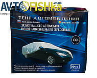 Автомобильный тент Vitol CC11105 XХL