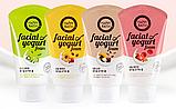 Увлажняющая йогуртовая пенка для умывания Happy Bath Facial Yogurt Fresh (Herb Essence) Лаванда и лимон, фото 2