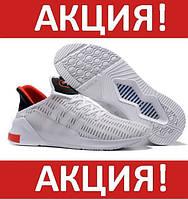 Мужские кроссовки Adidas Climacool ADV 2017 White - Адидас Клима Кул Белые