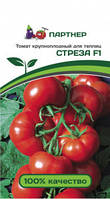 Семена помидоров томат Стреза F1