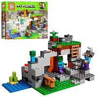Конструктор по мотивам игры Майнкрафт(Minecraft)Пещера зомби, фигурки, 261 деталей,SY983