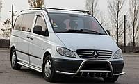 Кенгурятник Mercedes Vito W639 2010+ с усами  (Кенгурятник Мерседес Вито 639)