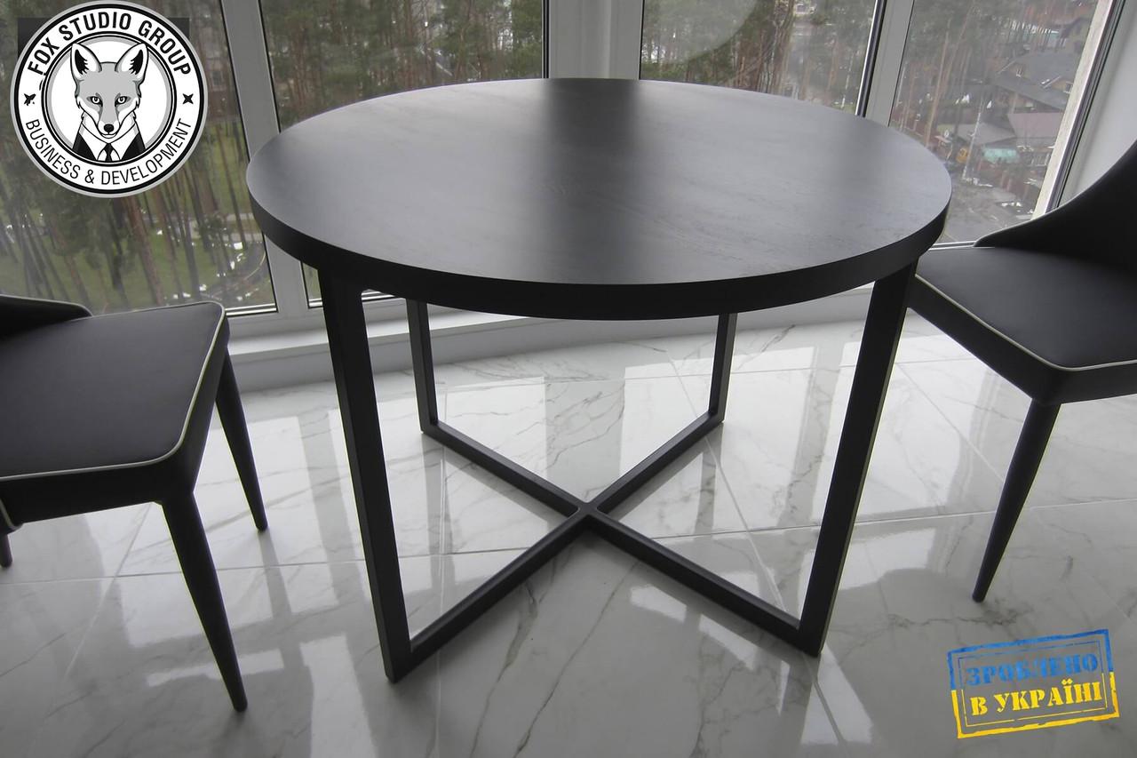 Стол FSG061