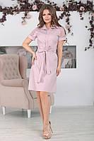 Платье с воротником Алика в цвете пудра, фото 1