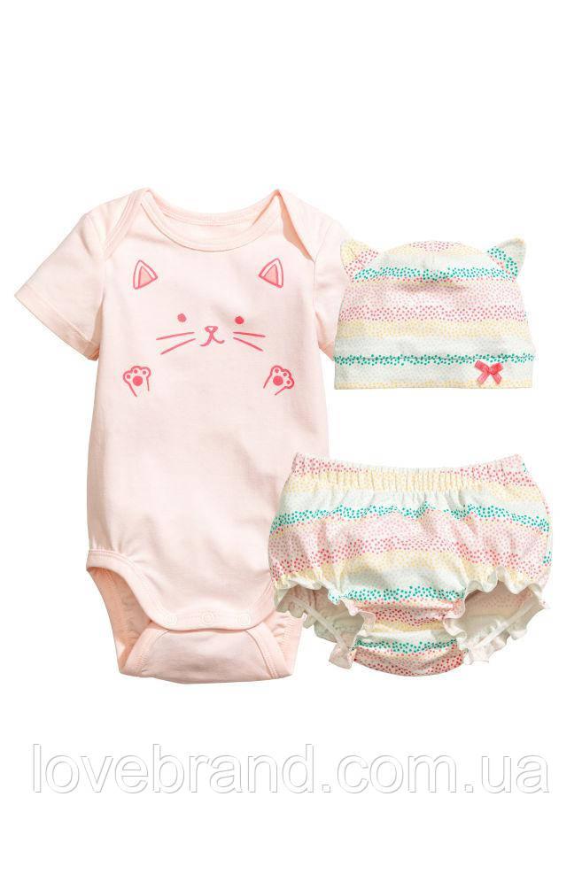Летний комплект для новорожденной девочки H&M 0-1 мес/50 см