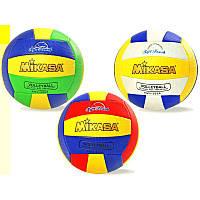 Мяч волейбол в Одессе. Сравнить цены 60ebd53cb8e10