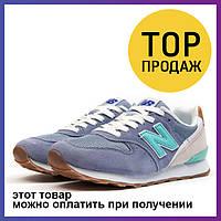 b247a02a7448 Женские кроссовки New Balance 996, фиолетовые   кроссовки женские Нью  Беланс 996, замшевые,
