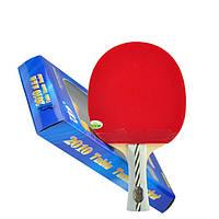 Ракетка для настільного тенісу 729 № 2010 (набір для настільного тенісу): ракетка + чохол