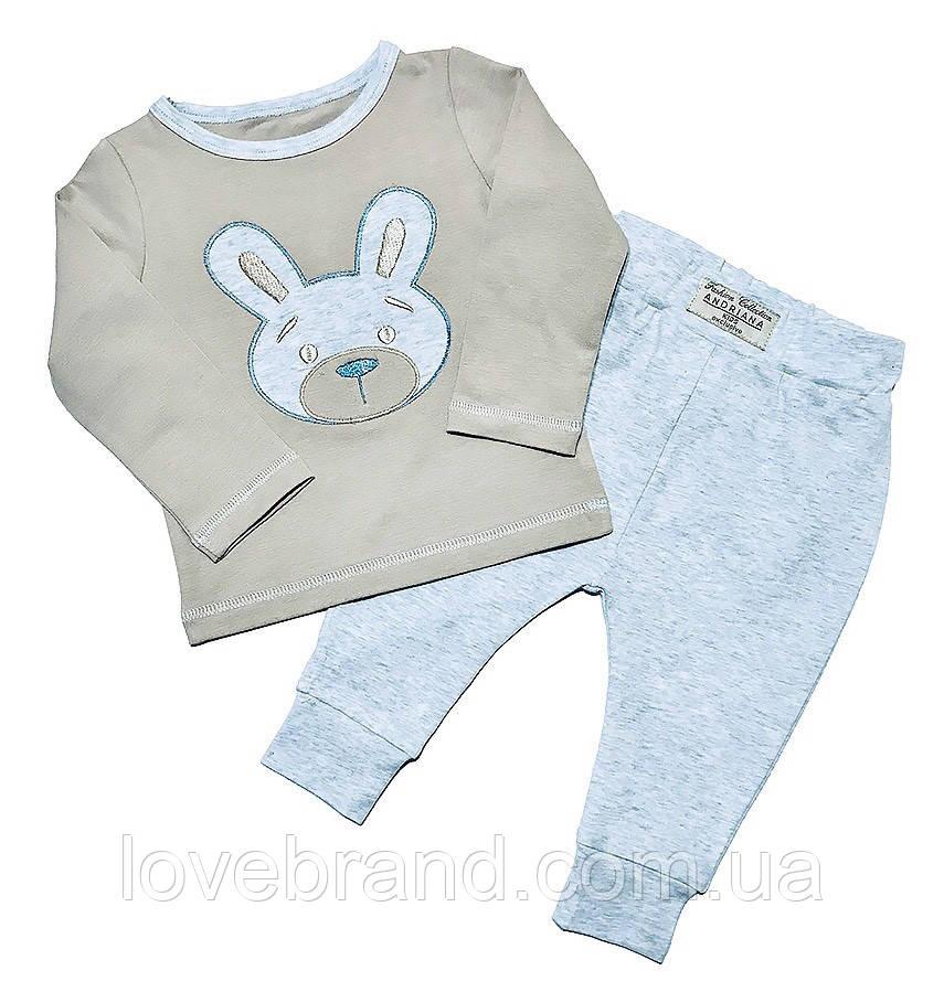 "Дизайнерский набор для мальчика ""Fashion Collection Andriana Kids"" для мальчика голубой"