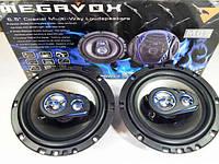 Автоакустика Мегавокс 16 см MEGAVOX 350 ват 3-х полосные динамики в авто колонки динаміки на 16