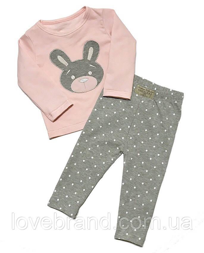 """Дизайнерский набор для мальчика """"Fashion Collection Andriana Kids"""" для девочки розовый"""