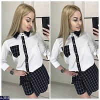 "Костюм женский (42,44) ""Viktorya"" 2P/GA-1335"