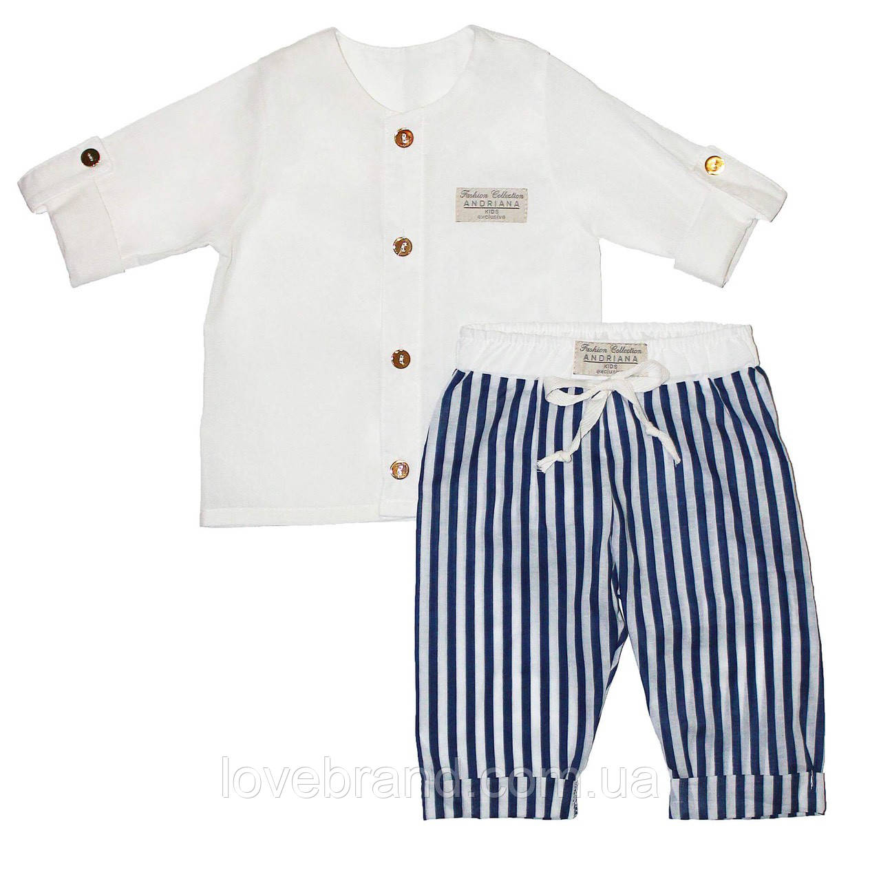 """Дизайнерский набор для мальчька """"Fashion Collection Andriana Kids""""  86 см"""