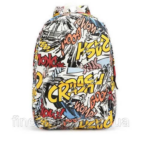 Яркий школьный рюкзак AL6472, фото 2