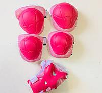 Защита для роллеров  (детская) р.S розовая/малиновая, фото 1