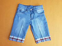 Бриджи джинсовые на мальчика 1-5 лет, с подворотом