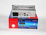Автомагнитола Sony 1181 - USB+SD+AUX+FM (4x50W), фото 5