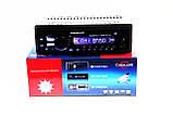 Автомагнитола Sony 1181 - USB+SD+AUX+FM (4x50W), фото 2