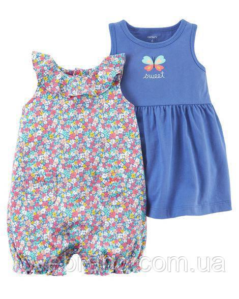 """Летний набор платтье и ромперер """"Бабочка"""" Carter's для девочки синий"""