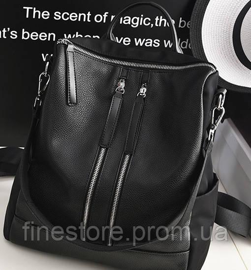 Женская сумочка Рractical AL7430