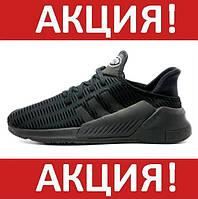 Кроссовки мужские Adidas Climacool ADV 2017 All Black/Черные - Адидас Клима