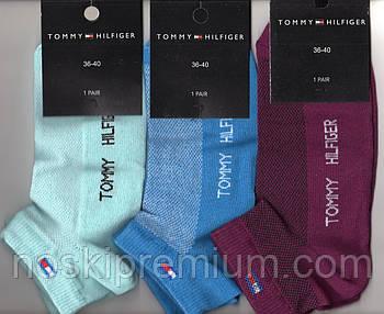 Шкарпетки жіночі спортивні х/б з сіткою Tommy Hilfiger, Athletic Sports, короткі, асорті, 04702