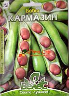 ТМ ВЕЛЕС Бобы Кармазин 20г МАКСИ