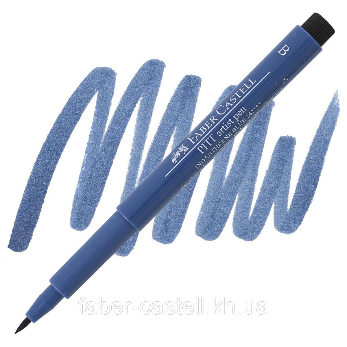 "Ручка-кисточка капиллярная Faber - Castell PITT® ARTIST PEN ""BRUSH"" №247 темно-синий, 167447"