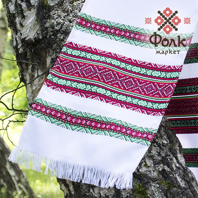 Украинский рушник с вышивкой 150 см.