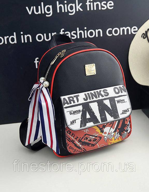 Женский рюкзак Art AL7433
