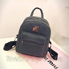Женский рюкзак Сlassic AL7458, фото 2