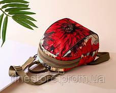 Женский рюкзак Poppy AL7471, фото 3