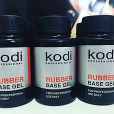 Базовое покрытие Kodi Professional Rubber Base Gel 30 ml, фото 2