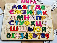 Деревянный алфавит.Именной. Цветной. Винни Пух.