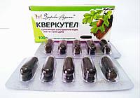 Свечи противовоспалительные ректальные, вагинальные на основе экстракта коры и листьев дуба  Кверкутел 10 шт