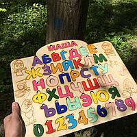 Деревянный алфавит.Именной. Цветной. Маша и медведь.
