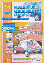 FORD FIESTA MAZDA 121 FORD KA Моделі з 1996 року Керівництво по ремонту