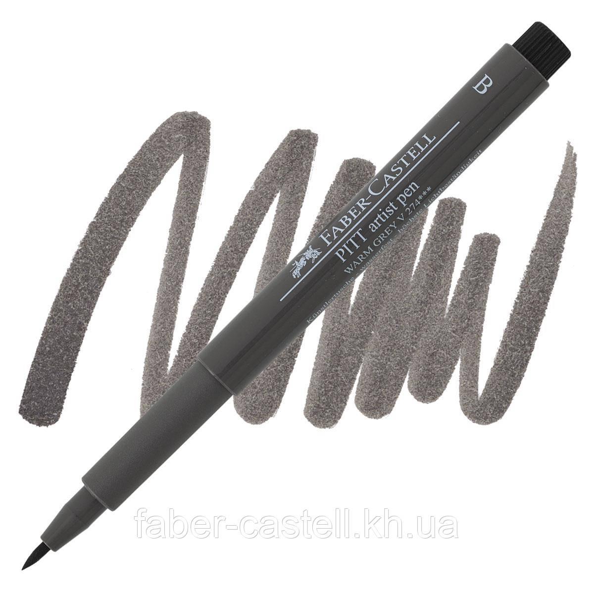 "Ручка-кисточка капиллярная Faber - Castell PITT® ARTIST PEN ""BRUSH"" № 274  теплый серый V, 167474"
