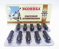 Свечи Эконика композиция активированная 10 шт