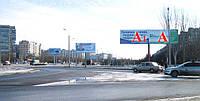 Размещение рекламы на билл-бордах