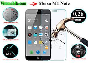 Защитное стекло оригинальное Meizu M1 Note 2,5D / закругленные края / олеофобное покрытие