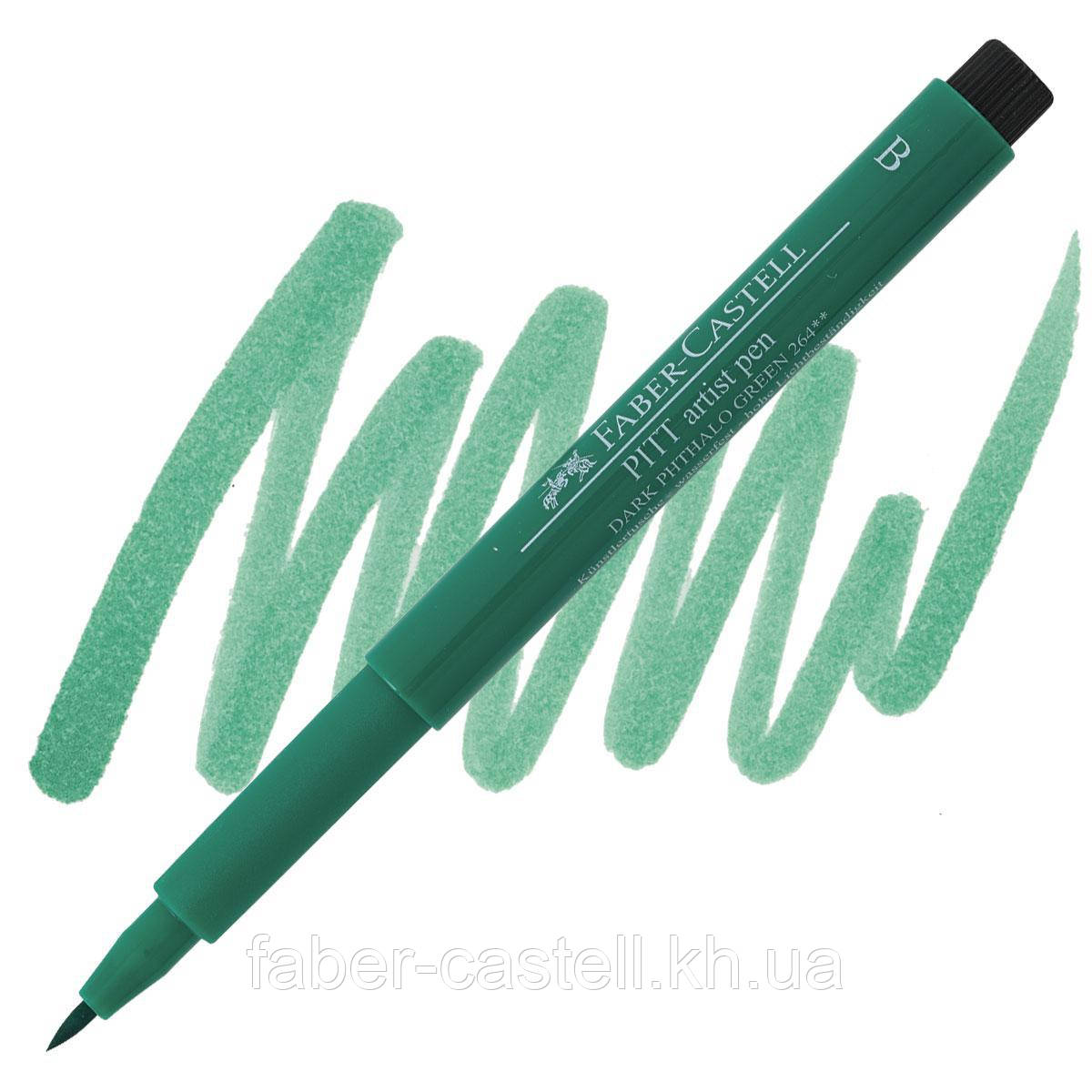 "Ручка-кисточка капиллярная Faber - Castell PITT® ARTIST PEN ""BRUSH"" № 264 темно-зеленый, 167478"