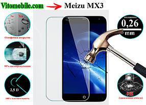 Защитное стекло оригинальное Meizu MX3 2,5D / закругленные края / олеофобное покрытие