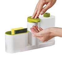 Органайзер с дозатором для мыла и подставкой для зубных щеток