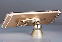 Магнитный держатель c кольцом для смартфонов, фото 3